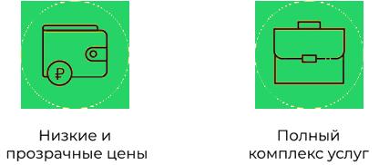 грузоперевозки в Алматы